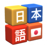 Kanji Drop APK (MOD, Unlimited Money) 2.631 for android