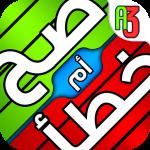 لعبة صح ام خطأ – واحة المعرفة العاب ذكاء ومعلومات APK (MOD, Unlimited Money) 1.1.31 for android