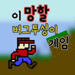 Bugs Bugs Bugs APK MOD Unlimited Money 1.0.48 for android