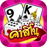 Casino Thai Hilo 9k Pokdeng Cockfighting Sexy game APK MOD Unlimited Money 3.4.112 for android
