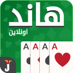 Hand Hand Partner Hand Saudi APK MOD Unlimited Money 17.5.0 for android