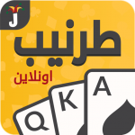 Tarneeb Syrian Tarneeb 41 APK MOD Unlimited Money 17.5.1 for android