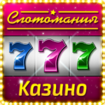 Слотомания APK (MOD, Unlimited Money) 6.28.1  for android