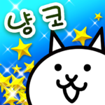 냥코 대전쟁 APK (MOD, Unlimited Money) 10.8.2 for android