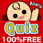 AtaruQuiz APK MOD Unlimited Money 1.593 for android