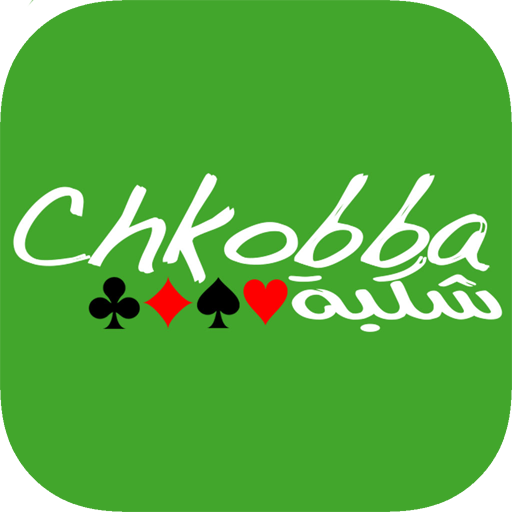 Chkobba Tn APK MOD Unlimited Money 3.4.8 for android