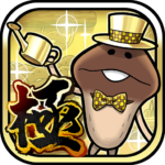 Deluxe APK MOD Unlimited Money 1.0.3 for android