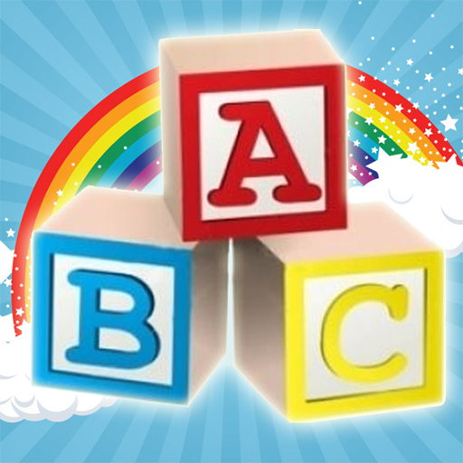 Educational games for kids APK (MOD, Unlimited Money) 7.1  for android