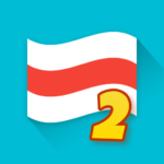 Flags of the World 2: Map – Geography Quiz APK (MOD, Unlimited Money) 1.8.47  for android