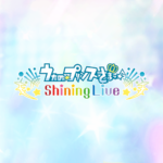 Shining Live APK MOD Unlimited Money 3.4.0 for android