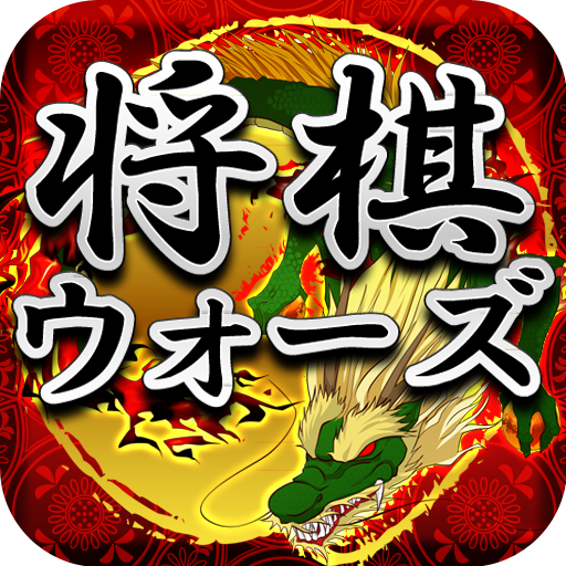 Shogi Wars APK MOD Unlimited Money 6.1.6 for android