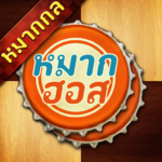 Thai Checkers – Genius Puzzle – APK MOD Unlimited Money 3.5.152 for android