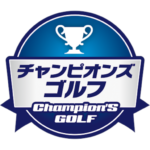 CHAMPIONS GOLF.jp APK MOD Unlimited Money 2.7.2 for android