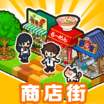 Hako-Hako My Mall APK MOD Unlimited Money 1.0.63 for android