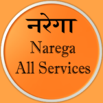 Narega All Services : Narega Job Card – नरेगा APK (MOD, Unlimited Money) 1.1.0 for android