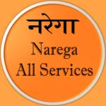 Narega All Services : Narega Job Card – नरेगा APK (MOD, Unlimited Money) 1.1.0 for android
