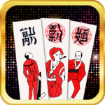 Chn Lc Bt – Chan Dan Gian APK MOD Unlimited Money 1.2.99 for android