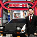 Tokyo Commute Driving Car Simulator APK MOD Unlimited Money 0.7 for android