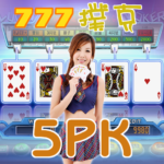 7775PK APK MOD Unlimited Money 1.9 for android