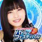 AKB482 APK MOD Unlimited Money 3.5.1 for android
