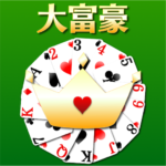 大富豪[トランプゲーム] APK (MOD, Unlimited Money) 1.30 for android