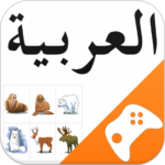 Arabic Game Word Game Vocabulary Game APK MOD Unlimited Money 3.0 for android