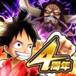ONE PIECE APK MOD Unlimited Money 1.31.2 for android