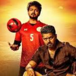 find vijay movie names tamil APK MOD Unlimited Money 1.11.9z for android