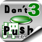 Dont Push the Button3 -room escape game- APK MOD Unlimited Money 1.2.2 for android