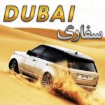 Dubai Desert Safari Drift Race APK MOD Unlimited Money 1.9 for android