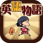 English Quiz Battle EigoMonogatari -English Story APK MOD Unlimited Money 696 for android