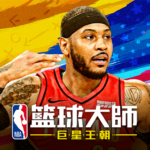 NBA – Carmelo Anthony APK MOD Unlimited Money 3.7.0 for android
