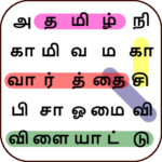 Tamil Word Search Game English included APK MOD Unlimited Money 2.3 for android