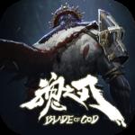 Blade of God Vargr Souls APK MOD Unlimited Money 4.3.0 for android