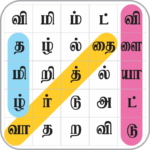Tamil Word Search APK MOD Unlimited Money 1.6 for android