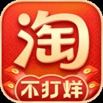 手机淘宝 APK (MOD, Unlimited Money)  for android