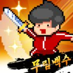 RPG APK MOD Unlimited Money 1.1.2 for android