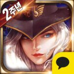 for kakao APK MOD Unlimited Money for android