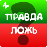 – 2021 APK MOD Unlimited Money for android
