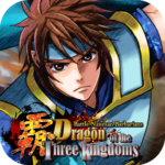 Dragon of the 3 Kingdoms APK MOD Unlimited Money for android