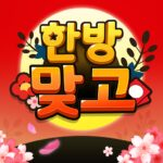 APK MOD Unlimited Money for android