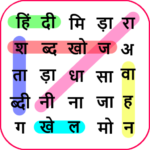Hindi Word Search Game English included APK MOD Unlimited Money for android