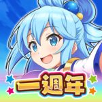 Fantastic Days APK MOD Unlimited Money for android