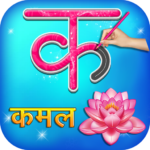 Hindi Alphabets Learning And Writing APK MOD Unlimited Money 1.2 for android