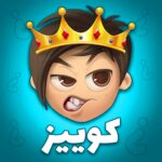 Quiz Of Kings APK MOD Unlimited Money for android