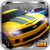 Drag Racing Apk Mod for android