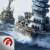 World-of-Warships-Blitz-Gunship-Action-War-Game-MOD-much-money-2.1.0-for-android